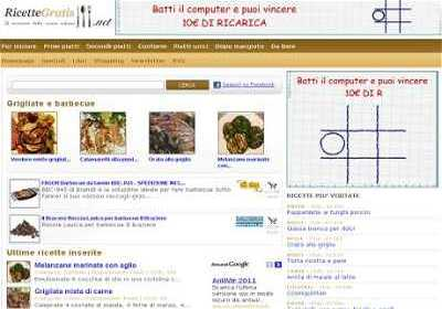 Ricette gratis for Siti di ricette cucina