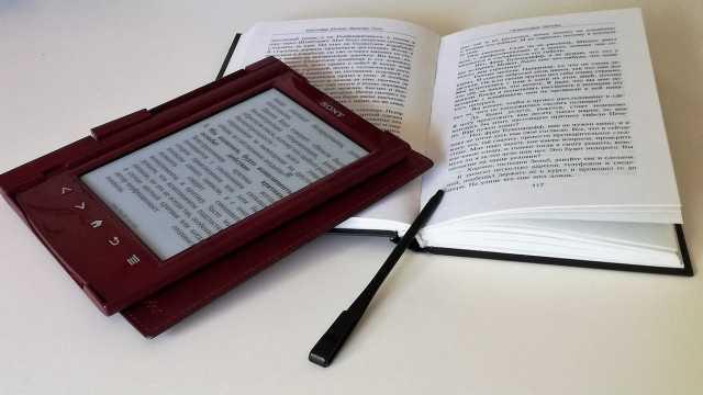 Libri elettronici gratuiti online for Regalo libri gratis